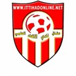 Site and forums club lovers Ittihad Al-Halabi